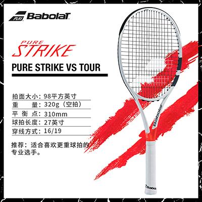 百宝力Babolat网球拍 (101281)PURE STRIKE VS TOUR  320g 蒂姆PS系列