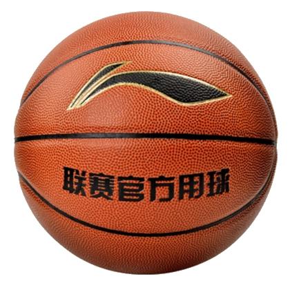 李寧籃球 445-1 CBA聯賽用球 5號籃球 兒童青少年用球