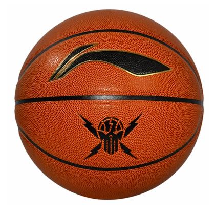 李宁篮球 443-1 防尘耐磨PU材质 成人7号篮球 CBA联赛比赛用球