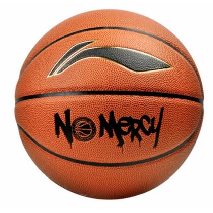 李宁篮球  281-1 CBA联赛官方指定用球 7号成人用球