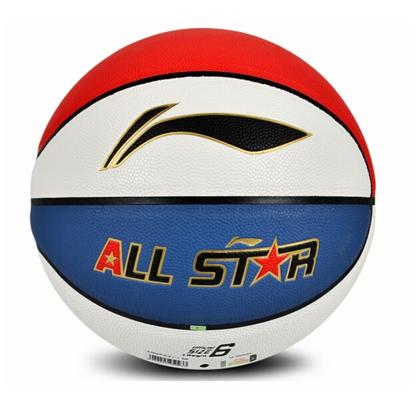 李寧籃球 237-1 比賽訓練用球 6號成人女子專用球