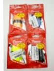 波力BONNY GX-19/20 网羽专业吸汗带(PU表面止滑,手感佳,耐用度强)