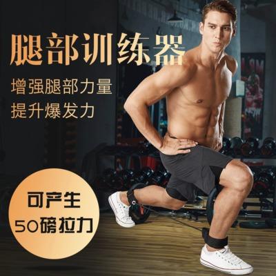 【優個精選】Fed-sports菲士邦 健身腿部訓練器拉力器阻力帶彈力繩腳部肌肉力量爆發力練踢足球田徑籃球彈跳訓練器材