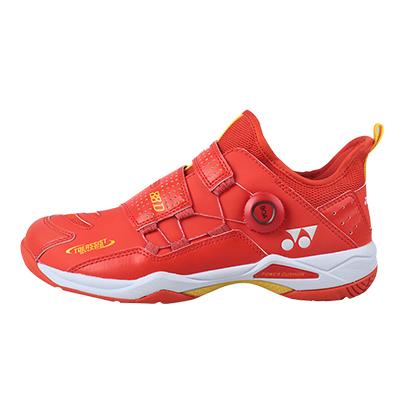尤尼克斯YONEX羽毛球鞋 SHB88DEX专业羽毛球鞋 亮红(旋钮设计,包裹更出色)