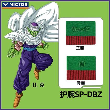 胜利Victor羽毛球护腕 SP-DBZ 七龙珠联名系列纪念护腕