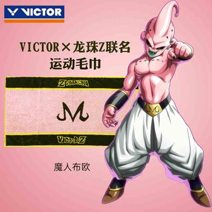 胜利Victor羽毛球毛巾 TW-DBZ 七龙珠联名系列纪念毛巾
