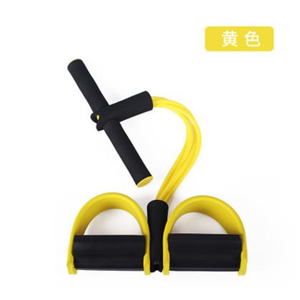 【优个精选】三梵瑜伽拉力器 健身脚蹬器 收腰提臂 锻炼仰卧起坐辅助用品 黄色