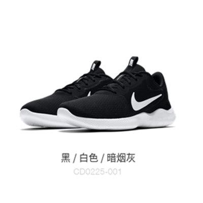 耐克NIKE 2020春季新款跑步鞋 RN9 男款跑鞋 CD0225-001 黑/白/暗烟灰