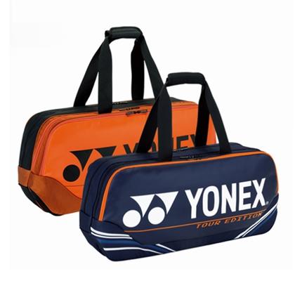 尤尼克斯Yonex 羽毛球包 BAG92031WEX矩形包 铜橙色/深藏青 双色可选(钜形包,泡沫隔热设计,更炫更实用)