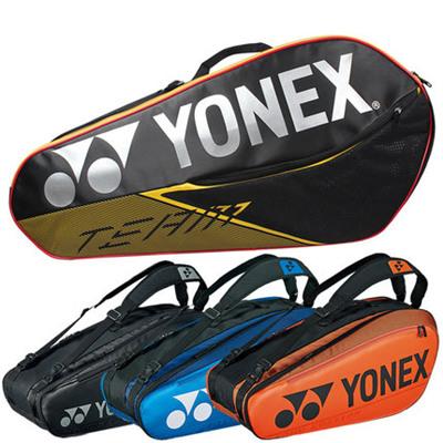 尤尼克斯YONEX羽毛球包 BAG42026CR 六支装羽毛球包 (经典款再升级)