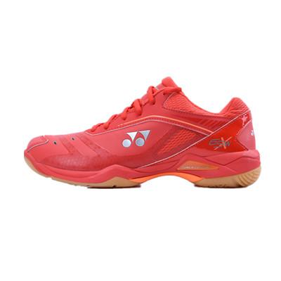 尤尼克斯YONEX羽毛球鞋 SHB-65XWEX 男款 水晶红 宽楦型