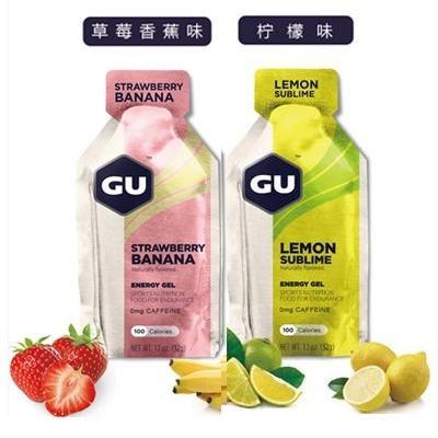 美国GU能量胶 2支装(不含咖啡因的各种口味) 马拉松跑步骑行健身羽毛球乒乓球运动能量补充