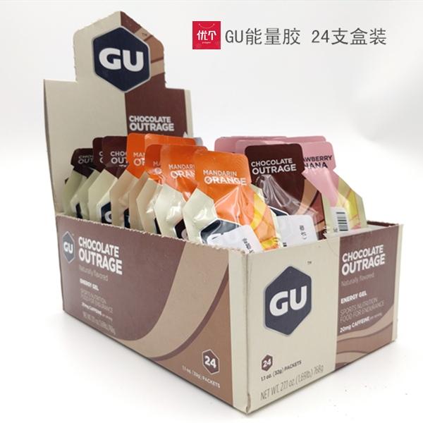 美国GU能量胶 24支整盒装 多口味可选 马拉松跑步骑行健身羽毛球乒乓球运动能量补充