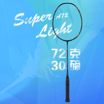 薰风Kumpoo羽毛球拍 A72 超轻炫彩羽毛球拍 炫彩黑/炫彩白 两色可选