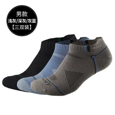 悠途UTO跑步袜 银离子男士运动短袜三双装 901103