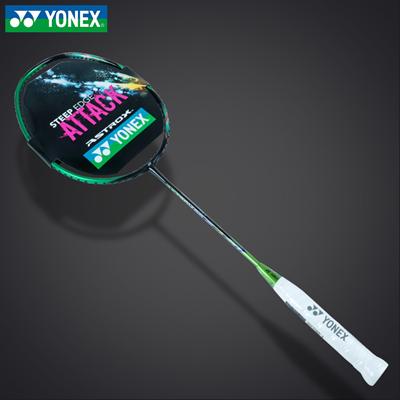 尤尼克斯YONEX羽毛球拍 AX99LCW-TOUR (天斧99TOUR) 绿色