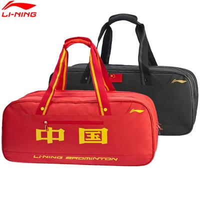 李宁羽毛球包 ABJQ068方包 红色/黑色两色可选