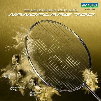尤尼克斯YONEX羽毛球拍 NF700LTD 奥运限量版 黑金配色 疾光700土豪金
