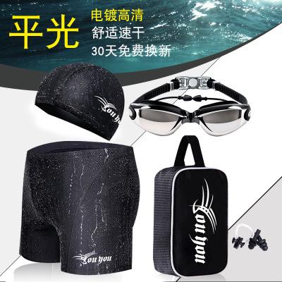 佑游 男士泳裤泳镜泳帽套装速干平角大码游泳裤游泳装备 黑色电镀五件套