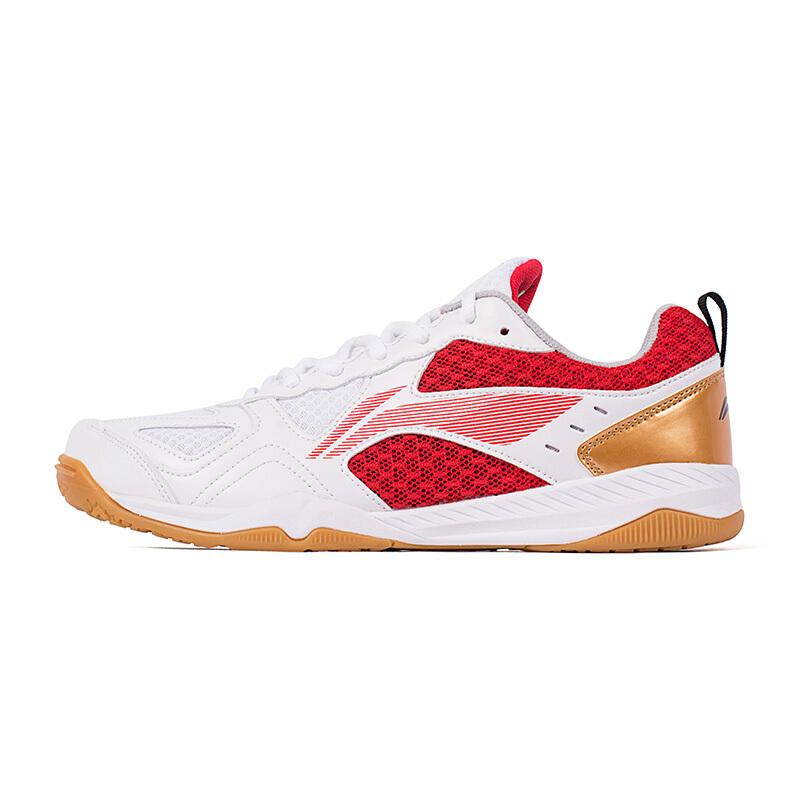 李宁乒乓球鞋 APTP001-2 标准白/赤樱红 国家队训练款