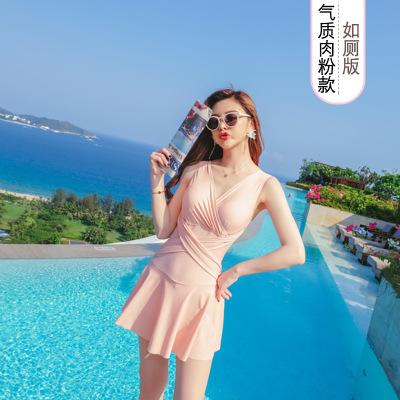 佑游 新款鋼托聚攏分體泳衣性感女士平角保守韓國泳裝女泳衣 氣質肉粉分體
