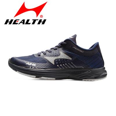 海尔斯HEALTH跑步鞋 801S 深蓝色 男女通用款 AIMS联名款系列