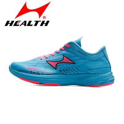 海尔斯HEALTH跑步鞋 801S 浅蓝色 男女通用款 AIMS联名款系列