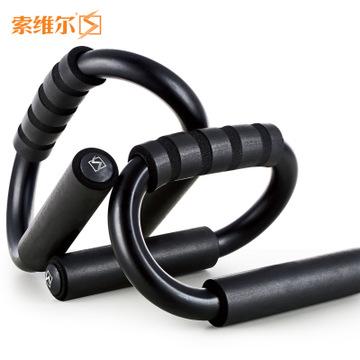 【優個精選】索維爾 鋼S型俯臥撐支架鍛煉胸肌臂肌防滑室內運動多功能健身器