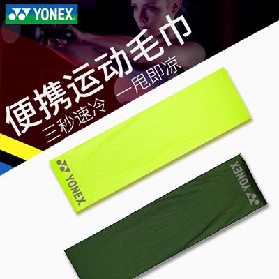 尤尼克斯YONEX运动毛巾 AC1216CR 冷感毛巾