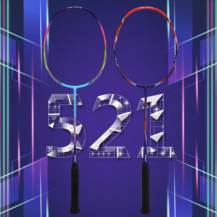 薰风Kumpoo羽毛球拍 PC-66 炫彩四色可选 蓝紫/深蓝/蓝色/红色