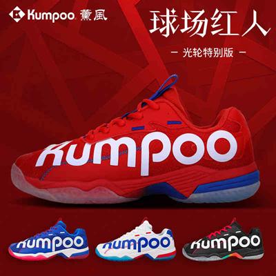 薰风Kumpoo羽毛球鞋 光轮D72 网红鞋 男女同款 红/黑两色可选