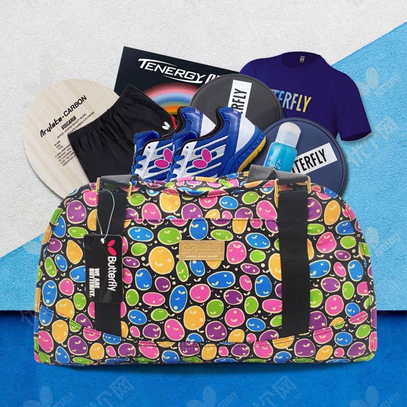 蝴蝶BUTTERFLY乒乓球包 TBC-942-00 女款彩色小旅行包 手提包