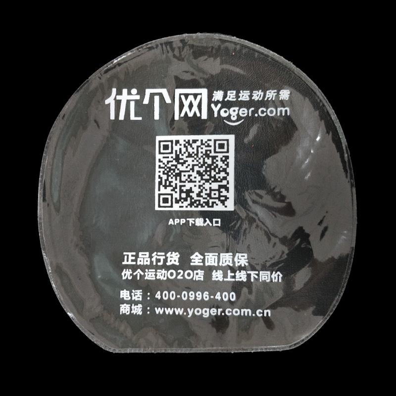 优个自营-优个网乒乓球专用护膜,胶皮护膜胶皮保护贴护胶膜 保护性好更持久更耐用
