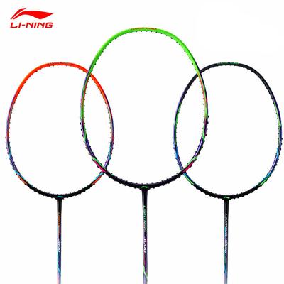 李宁羽毛球拍 疾速3000 糖水拍 初学入门级 攻守兼备 三色可选