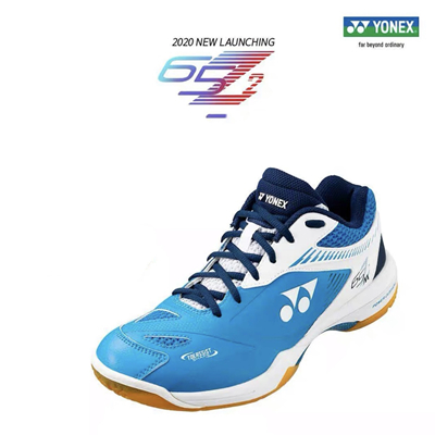 【到手价599元】尤尼克斯YONEX羽毛球鞋 SHB-65Z2MEX(65Z二代) 男款 蔚蓝色