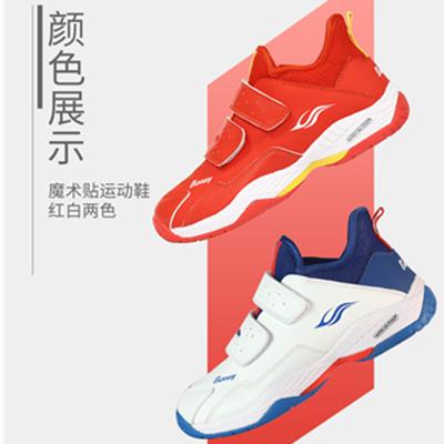 波力儿童羽毛球鞋 少年038/039羽毛球鞋(运动小玩家)