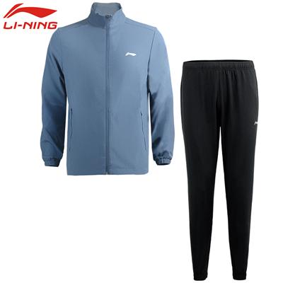 李宁运动套装 AACP017-2 男款 长袖无帽外衣 长裤 羽毛球服套装 蓝色
