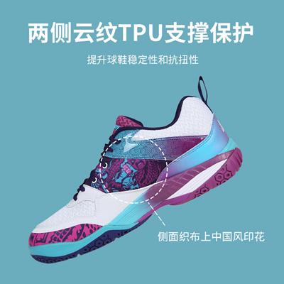 波力BONNY羽毛球鞋 大师030/031 中国风 男女同款 业余高端羽鞋 木槿紫/幽灵灰 两色可选