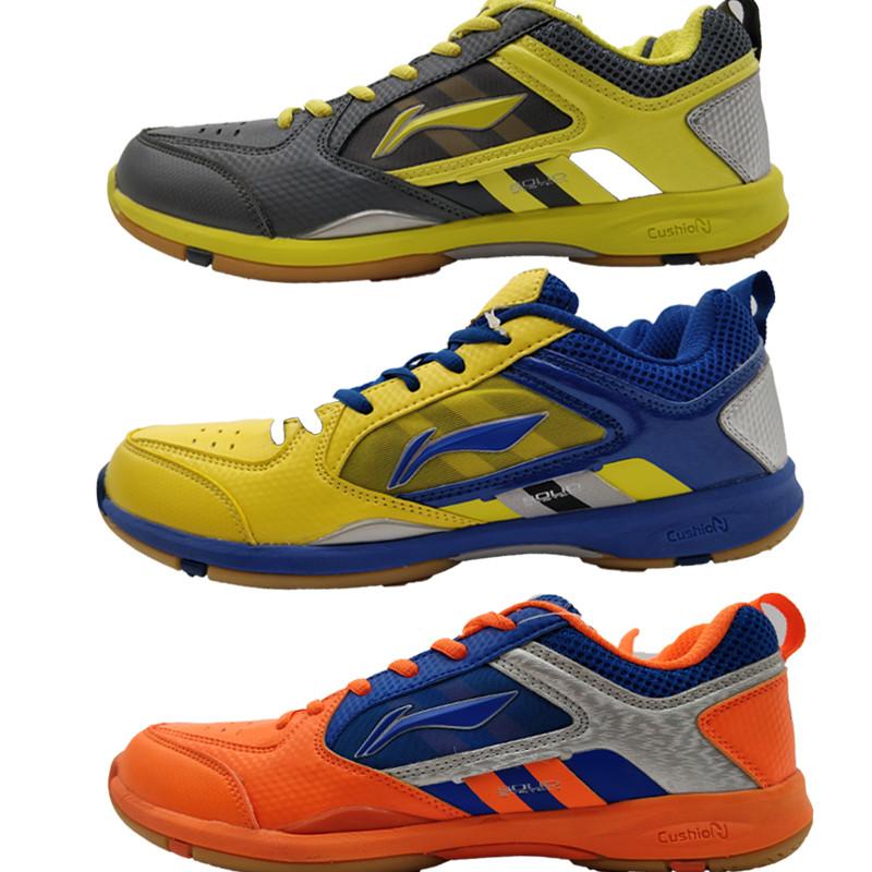 李宁羽毛球鞋 AYZK039男款专业羽毛球鞋(三色可选,小编首推品牌专业球鞋)