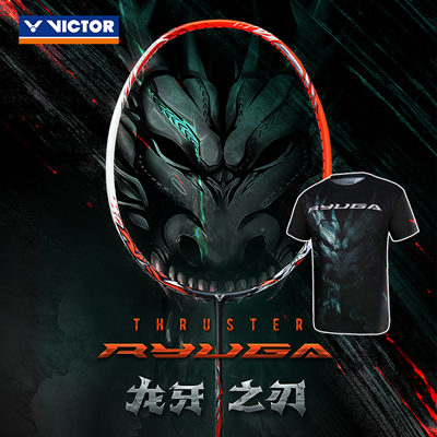 胜利VICTOR羽毛球拍 TK-RYUGA (TK-龙牙)龙牙之刃 高弹进攻型 火焰红