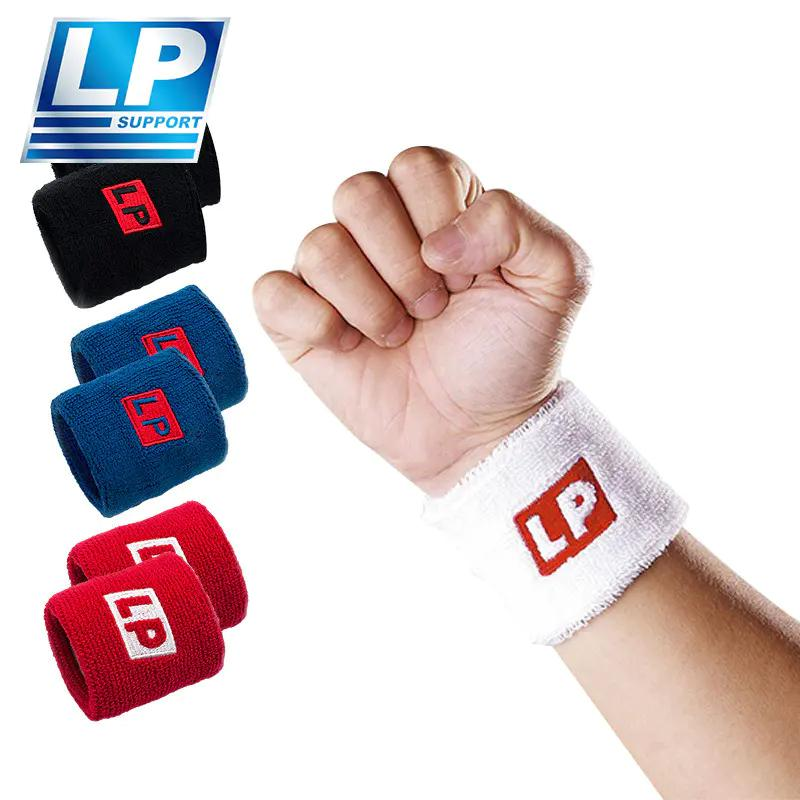 LP欧比 棉质手腕汗带 一对装(护腕)LP662