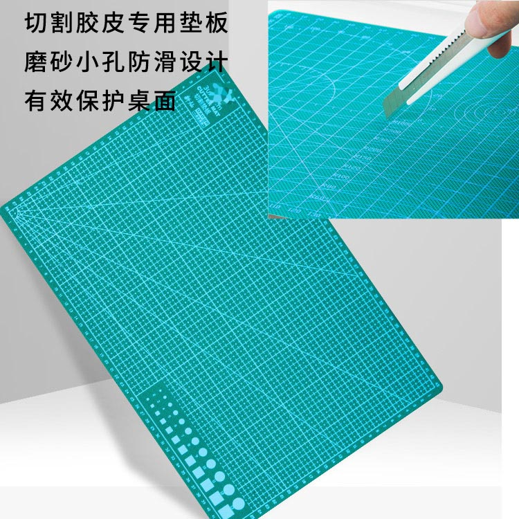 多功能切割胶皮垫板 绿色 大号A3 300x450mm 自己动手DIY粘拍神器