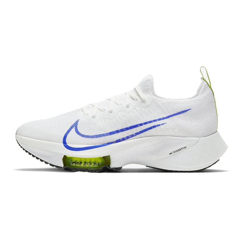 Nike耐克 2021春季新款 AIR ZOOM TEMPO 男子运动鞋跑步鞋 CI9923-103