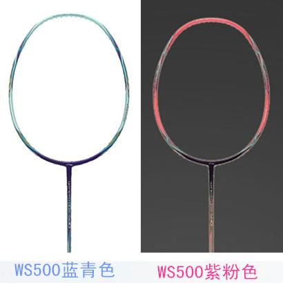 李宁 超轻系列WS500羽毛球拍风暴500 WindStorm500 79克灵活有力兼顾(轻如鸿毛,一击致命)