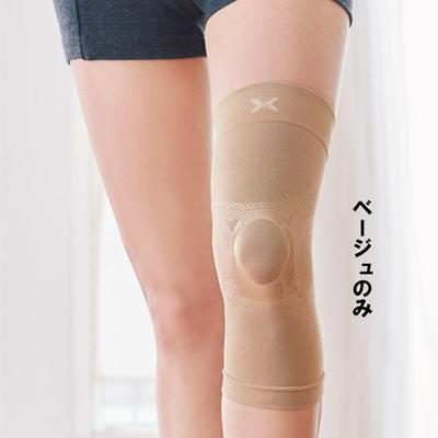 HOLZAC护道俊 护膝 轻薄透气 立体固定防下滑 方便穿戴 舒适防护
