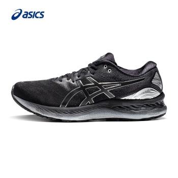 ASICS亚瑟士 男款GEL-NIMBUS 23 PLATINUM 限量铂金款缓冲减震跑步鞋 1011B156-001