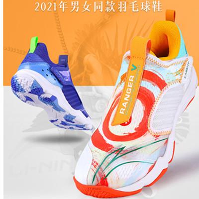 李宁羽毛球鞋 AYTR003男款变色龙5代LITE球迷款网面透气包裹性好舒适Ranger5.0 LT