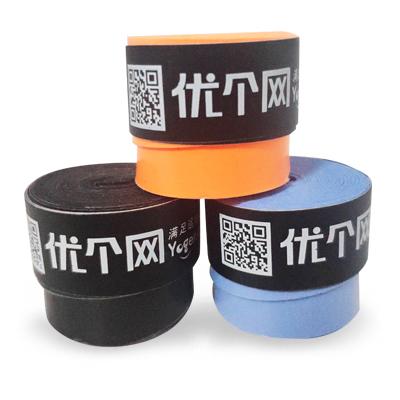 优个专业网羽粘性手胶(5个装,PU表面止滑,手感佳且耐用!)