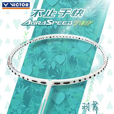 胜利Victor 羽毛球拍 ARS-70F(神速70F) A 轻若羽舞 玉洁冰清 羽拍中的小龙女