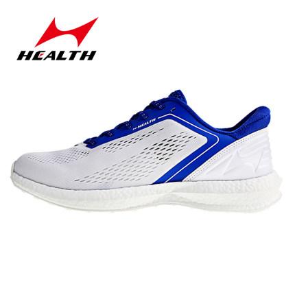 海尔斯 全稳缓震护膝跑鞋新款轻便透气缓震跑步鞋马拉松跑鞋 5021白色